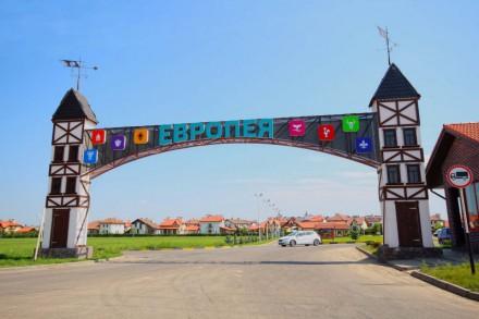 КП Немецкая деревня в Краснодаре от застройщика