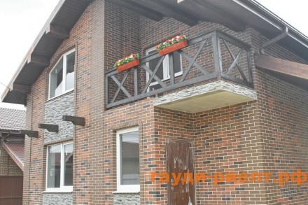 КП Альпийская деревня в Краснодаре от застройщика
