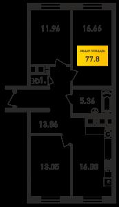 3-комнатная квартира  77.78 кв. м