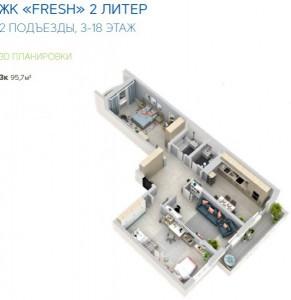 3-комнатная квартира  95.7 кв. м