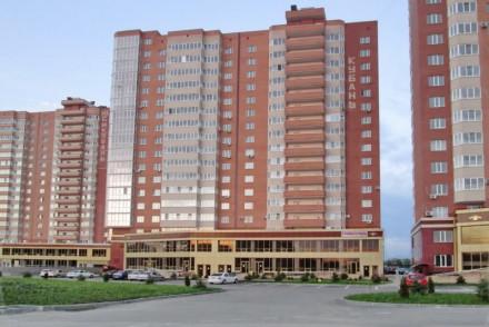 ЖК Панорама в Краснодаре от застройщика