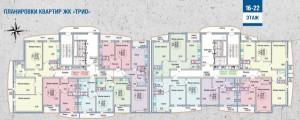 поэтажная планировка, 16-22 этаж