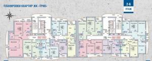 Поэтажная планировка 2-6 этажи