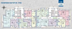 Поэтажная планировка 9-15 этажи