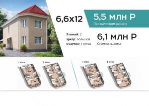 Дом  6,6х12