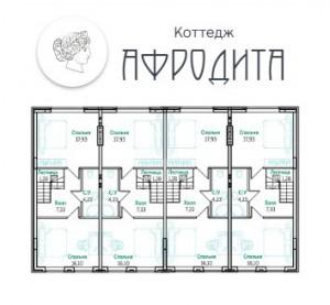 Афродита 2 этаж