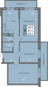 3-комнатная квартира  64.7 кв. м